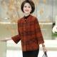 2020年秋季新款时尚女士中老年针织外套