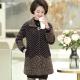 2020年秋季新款时尚女士中老年防水貂外套