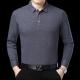 2020秋季纯色男士长袖T恤衫