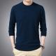2020秋季纯色圆领男士全羊毛针织衫