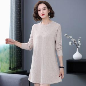 毛衣女2020新款洋气套头针织衫中长款大码胖mm宽松秋冬打底衫百搭