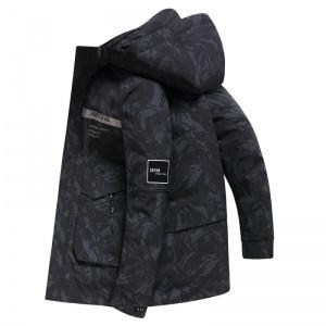 男士羽绒服中长款2020年新款中来年冬季外套休闲修身爸爸上衣