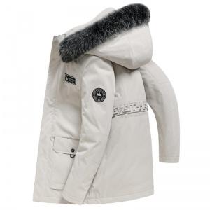 羽绒服男中长款2020年新款大毛领潮流帅气派克服冬季厚外套