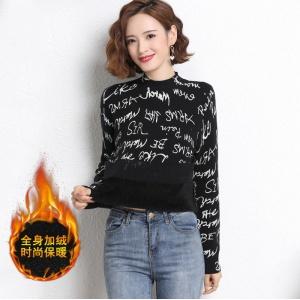 一体绒毛衣女士中年妈妈秋冬2020年新款加绒加厚内搭百短款打底衫