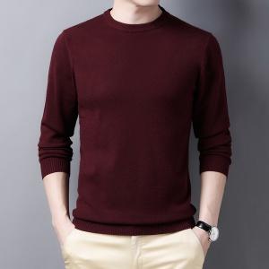 2021新款针织衫薄款毛衣男韩版修身圆领套头打底衫春秋长袖羊毛衫